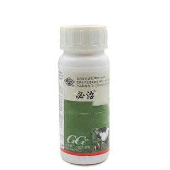 gugugugugモリは必ずジンワームdusibiを治療します。コムストック殻虫殺虫剤メシェルワーム多肉植物用の新包装は200 mlを治療します。
