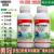 沃甲维塩+高効率塩素フッ素シアン菊花脂フッ素ジクロリジン虫イベリカメイチュウサトウキビリグリボーン農薬殺虫剤耐性アブラムシ2.5%イノ高効率クロロフロン菊花エステル500 gオプションには重さがあります。