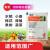 イネシラミの花卉多肉野菜のシラミアブラムシの農薬殺虫剤80%のアルピリンアブラムシ速攻5グラム*1袋