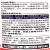 臭素シアンエステル菊殺虫剤国産敵殺果物の花卉野菜殺虫剤青虫毛虫バッタの川エビ薬撲滅バッタ100 ml*10本の新商品は当日配付されます。