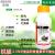 リボ2%甲維塩2.3%甲アミノアビ菌安息香酸塩甜菜夜蛾農薬殺虫剤500 ml/瓶