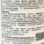高塩素化爪維塩4.3%高効率塩素シアントリン甲維塩小鉢蛾夜蛾コノムシ爪梨桃小食心虫青虫薬5本500 g/瓶