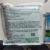 かたつむりの薬の野菜はカタツムリの粉型を殺してカタツムリの鼻水虫の専用の4聚のアセトアルデヒドを除いてカタツムリの殺虫剤の4聚のアセトアルデヒドの500 g*20包みを殺します。