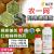 农一网アビニルツェラダニ22%ダニ果物柑橘りんご赤いクモギ白クモムシ月花山菜スイカ殺ダニ剤殺虫剤農薬500 g/瓶