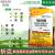 リボは25%のアブラムシのケトンの小麦のイネのシラミの果樹園の野草のセロリのアブラムシの殺虫剤の100グラム*10袋を切ります。