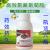 リボ15%高効率塩素フルオロゾルキク野菜アブラムシゴキブリ地下害虫高効率殺虫剤200 ml/瓶