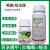 20%のダニジン山菜とキャベツのアブラムシジャンプ専用農薬の黄曲条跳甲殺虫剤200 ml