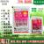 ピロリンの70%のアブラムシシラミ薊馬の小黒飛草花果物ピロアロム殺虫剤2 g*100袋