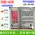 ピロリンの70%のアブラムシシラミ薊馬の小黒飛花草果物ピロアブラムジン殺虫剤2 g*100袋