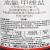 高塩素・甲維塩高効率塩素シアン・キク・柑橘類・山菜・甜菜夜蛾の先付虫虫専用殺虫剤1本200 ml/瓶