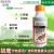 1.8%アビ菌素殺虫剤農薬青虫吊糸虫赤いクモの葉ダニ根結糸虫月季花スイカ柑橘山菜1000 ml