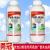 农薬シラミ専用薬シラミアブラムシ小黒飞联菊ジン虫脒花果物山菜杀虫剤30 g*5本