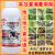砂漠鑫高効率塩素フッ素シアンキクナムル農薬殺虫剤青虫地下害虫アブラムシ農薬1000 ml