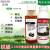リボ2%甲維塩2.3%甲アミノアビ菌安息香酸塩甜菜夜蛾農薬殺虫剤500 ml*5本