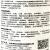 ベンゼンキクエステル茶園農薬ビフェニル菊脂エステル農業用ナムジミ専用特効殺虫剤通用殺虫剤10本500グラム/瓶