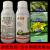ジン虫脒殺虫剤果物柑橘茶葉野菜アブラムシシラミ跳甲薊馬薬ジン虫1000 ml