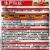 19%甲维塩イン虫威ダニ晴水稲トウモロコシ山菜斜纹夜蛾青葉セミ青虫綿鈴虫農薬虫虫虫虫虫虫虫虫虫虫虫虫虫虫虫駆除虫虫虫つり糸虫農薬殺虫剤高効率1セット【20 g+20 g】/セット