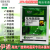 ピロゾールエーテル菌エステル25%ピゾールエーテル菌エステル国産凱潤炭疽病イネ疫病広譜殺菌剤10 g*10袋