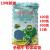 蝸牛四聚アルデヒドカタツムリ特殺薬カタツムリ薬ナメクジねじとナメクジの農薬殺虫剤180 g