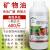 99%鉱物油メバチムシサビ壁シラミ赤いクモ助剤殺虫剤殺ダニ剤果物清園剤1000 ml*2本
