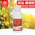 zhongbao 33%螺旋虫エチルチアアジンメ殻虫コム殻虫アブラムシシラミミミミミミミミミミミミミミミ専用農薬殺虫剤200 g