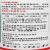 高塩素系维塩4.3%高效率塩素シリン菊花エテル维塩小鉢蛾青虫山菜果物花卉通用农薬杀虫剤1本300 ml/瓶