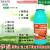 沃德伊諾高効率塩素フッ素シアン菊エステル2.5%手間高効率塩化フッ素シアン菊花菜草青虫地虎リーガアブラムシ殺虫剤1000 ml(500 ml 2本)