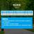 安道麦虹警二%アビニルツリガツリウム柑橘類月季紅蜘蛛二斑ダニ殺ダニ剤100 ml