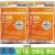 ワトイノピロリン花草薬剤花草殺虫剤アブラムシシラミアリアザミ馬パテ虫農薬5袋250 g/袋