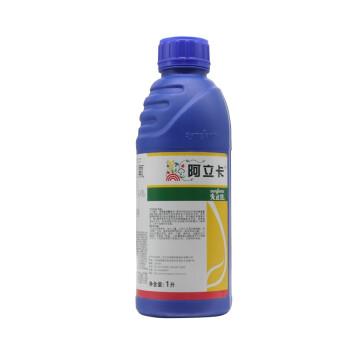 geji先達阿立カルチア虫・高塩素フッ素22%アブラムザラシアザミ茶小緑葉蝉白1シラミチアシアン高効率塩化フッ素菊農薬殺虫剤1リットル