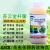 蘇雲金菌8000 IU蘇雲金棒茵農薬蘇芸蘇雲金菌殺菌剤青虫新商品は当日500 ml/瓶出荷します。