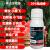 天令農薬殺虫剤20%ピロリン植物通用野菜果物アブラムシ駆虫剤アザミ植物殺虫剤100 ml(現物当日配布)